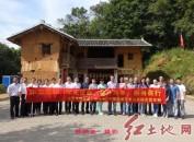 龍巖電視臺第二黨支部與中國移動龍巖公司綜合黨支部開展共建活動