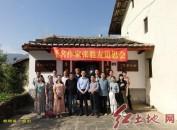 福建龙岩市举办著名作家张胜友先生逝世周年追思会