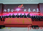 第十届海峡两岸机械产业博览会暨第十二届中国龙岩投资项目洽谈会在龙岩隆重开幕