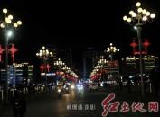 三明風景,其實很近|三明將樂縣城夜色美