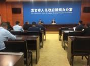 第十届海峡两岸机械产业博览会暨 第十二届中国龙岩投资项目洽谈会成果通报