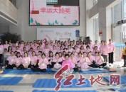 龍巖人民醫院孕婦學校舉辦2019年龍巖市最大型孕婦集體瑜伽活動