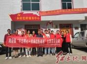武平县湘店镇红色故事宣讲活动走进三和村