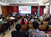 省龙岩人民医院举办第三届闽西疼痛论坛