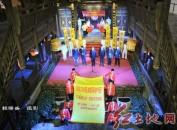 """2019中国长汀历史文化名城保护日活动——""""八喜闹汀州"""",热闹"""