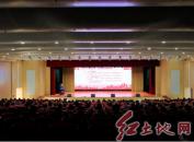 闽西职业技术学院举行党的十九届四中全会精神专题学习会
