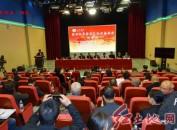 龙岩学院举办闽台两岸客家文化生态保护研讨会