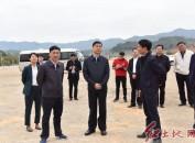 龙岩市领导来永定调研文秀产业园规划建设