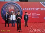 """龙岩市博物馆""""闽西非物质文化遗产摄影展""""开幕"""
