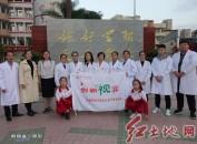 龙岩人民医院关爱眼视力健康公益行动服务队到龙岩溪南小学义诊