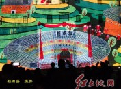 """龙岩电视台红土地网直播""""寻找记忆中的故乡——艺述古建•土楼""""灯光秀"""