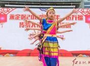 龙岩市永定区开展2020贺新年、送万福、传统文化进社区活动