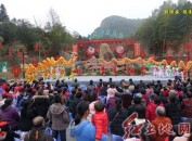 """福建武平县举办2020年""""农家欢•村村乐""""乡村春晚启动仪式"""