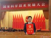 龙岩学院校友张瑾荣获国家科技进步奖二等奖