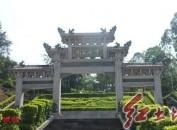 上杭县紫金公园  生态美景宜人游
