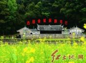 紅色文化講壇第34講走進福建上杭新時代文明實踐中心