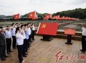 """福建上杭县古田红色文化展馆单位联合签署党建共建协议并举办""""政治生日""""活动"""