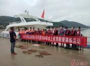 福建永定龙湖航运公司举办2020年水上应急救援演练