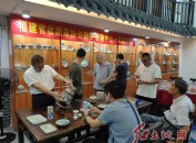 福建省收藏家协会新罗会员活动中心举办藏友沙龙活动