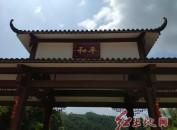 武平县湘店镇三和村的客家屋桥