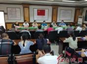福建省总工会领导到龙岩人民医院调研