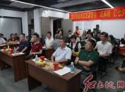 """龙岩市民间文艺家协会成功举办 """"吃麻粩•忆七夕""""沙龙活动"""