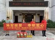 福建省龙岩市中小企业发展商会——情系将军故里