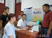 连城县赖源乡偏远山村卫生所有了值诊乡医