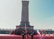 正在直播:纪念中国人民抗日战争暨世界反法西斯战争胜利75周年特别节目