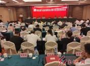 龙岩市企业与企业家联合会召开第六次会员代表大会