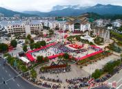 """武平县举办2020年""""迎小康 庆丰收""""中国农民丰收节"""