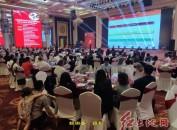 龙岩市新罗区适中青年创业商会举办迎中秋联谊会