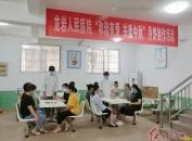 """龙岩人民医院举办""""和谐有爱 共度中秋""""月饼制作活动"""