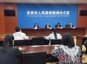 第四届福建永定土楼马拉松赛将于12月27日在永定土楼举行