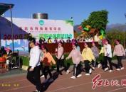 福建省龙岩市特殊教育学校举办第十一届阳光体育运动会