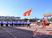 闽西职业技术学院举办第十七届田径运动会