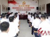 """龙岩学院被评为福建龙岩市第一批""""红土初心讲堂""""创建试点单位"""