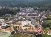 武平县领导调研湘店空军特色小镇建设