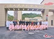 福建省龍巖人民醫院銀雁分院揭牌成立