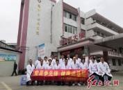 福建省龍巖人民醫院內科系統黨支部到新羅適中開展義診活動