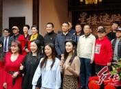 电影《陪你一起到天亮之星楼迷踪》开机仪式在福建省龙岩市新罗区准星楼举行