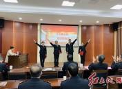 """龙岩海关党总支举办""""致敬伟大领袖•传承红色基因""""主题活动"""