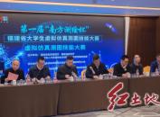 """闽西职业技术学院在首届""""南方测绘杯""""省赛中荣获佳绩"""