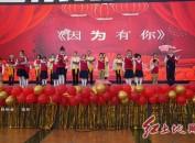 """""""华夏情•中国梦""""2021年龙岩明德书院礼乐文艺汇演成功举办"""
