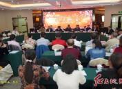 上杭县民间文艺家协会成立