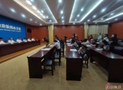 """福建上杭第四届""""三月三""""畲族文化旅游节将于4月14日举办"""