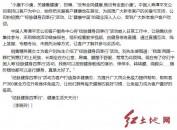 """中国人寿漳平支公司积极推广""""经脉健身四季行""""活动"""