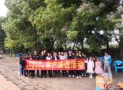 中国人寿长汀县支公司组织客户开展户外采摘烧烤活动