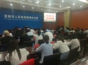 龙岩市宣传系统举办党务干部培训班