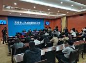 福建龙岩将举办第三届文化和旅游产业发展大会